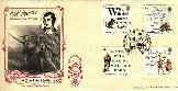 Commemmorative Stamps