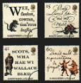 Commemorative Stamps, Scots Wha Hae, bottom left